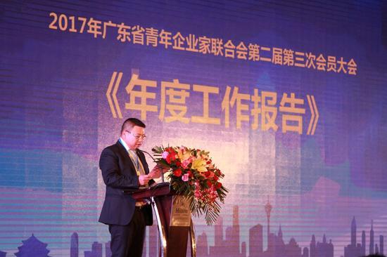 广东省青年企业家联合会会长叶永楷先生