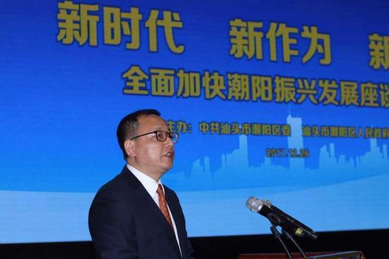 潮阳区委书记蔡永明在会上宣布这一好消息。