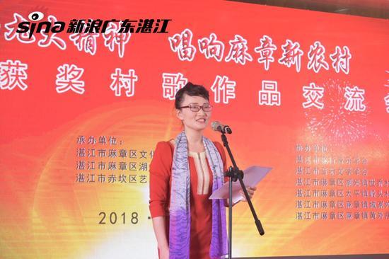 (麻章区人民政府副区长陈小珠发表讲话)