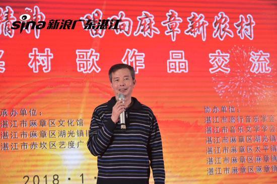 (湛江市流行音乐学会会长、著名作曲家、《香美黄外村》《傩舞风韵》曲词作者李健)