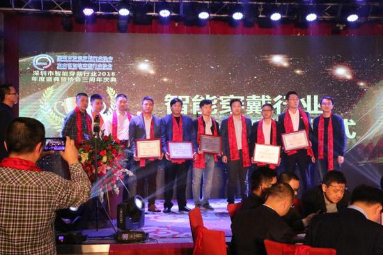 2017年度智能穿戴十大最具影响力品牌和供应商颁奖仪式