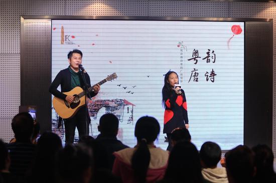 陈辉权先生携手女儿演绎粤语唐诗歌曲《池上》、《食荔枝》