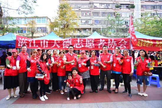 参加活动的部分志愿者