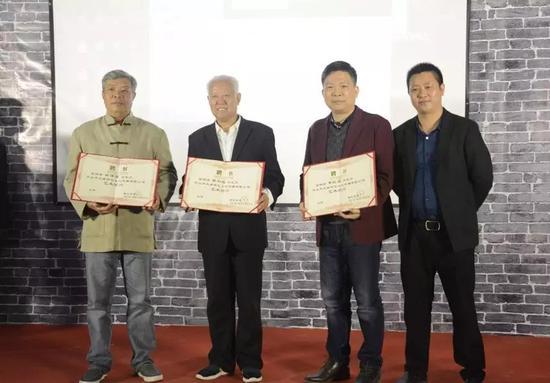 授予黄红屏、徐泽源、文远三位大师为大盛文化公司艺术顾问