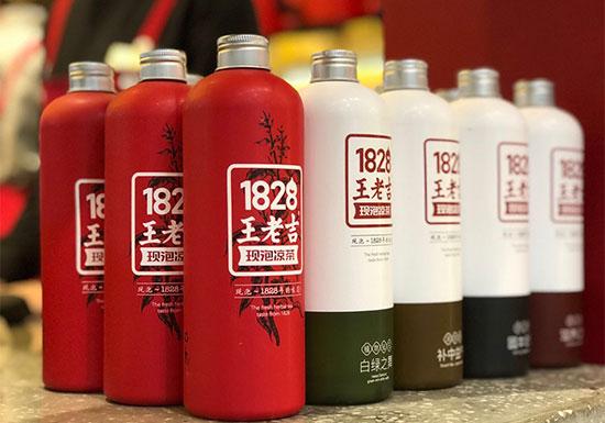 1828现泡凉茶系列瓶型