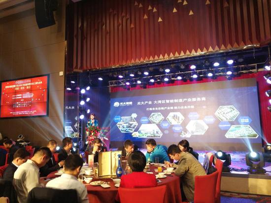 协办冠名单位--光大集团事业部总监谢芳女士上台做分享