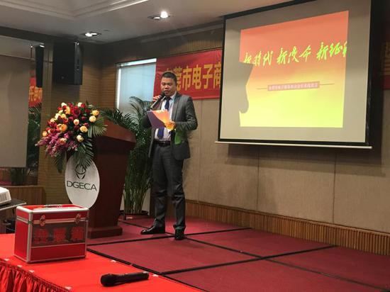 東莞市綠源塑膠製品有限公司董事長王申育上台進行演講