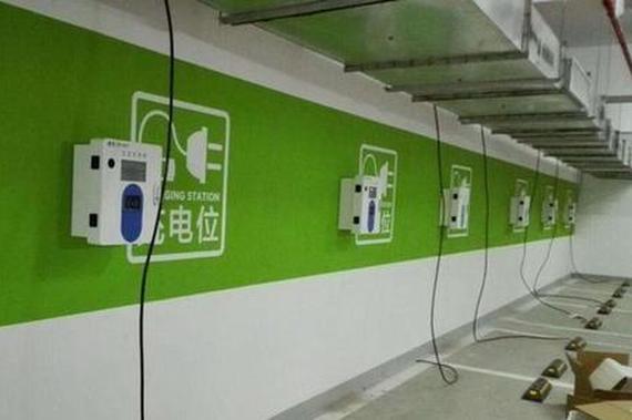 深圳新能源车充电享福利
