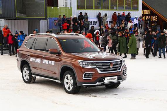 荣威全新RX8正式发布 成功征服冠军赛道