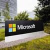 微软发布量子编程语言