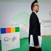 谷歌在深圳设立办公室