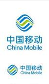 中国移动:偷摸扣费小把戏