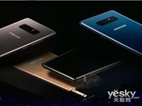 三星Galaxy Note 8迎更新 支持支付宝指纹支付