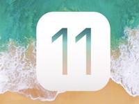 谷歌安全团队发现iOS漏洞:iOS 11将首次公开越狱