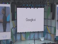 降低机器学习门槛将人工智能大众化 谷歌发布AutoML