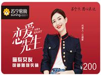 深扒苏宁如何借《恋爱先生》打造泛娱乐营销案例