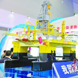 2017中国海博会在湛江举行
