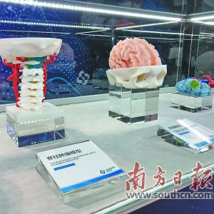 精准医学3D打印中心落子中山