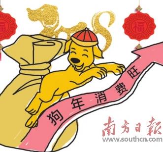 广州重点零售企业销售旺盛