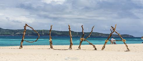 全球最美的沙滩 中国往返不到2000元