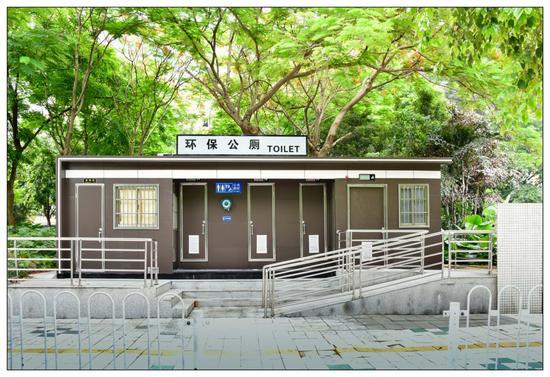 """广州城管推出一键快速""""找公厕"""""""