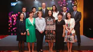 SAP携手联合国妇女署 促进女性数字化能力提升