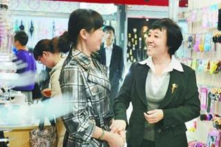 """王焕荣:俭以养德 """"育民""""为本"""
