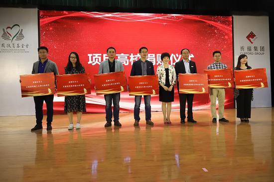 陕西省七所项目高校接受祈福集团副董事长孟丽红女士捐赠