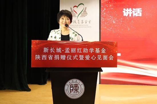 祈福集团副董事长孟丽红女士讲话