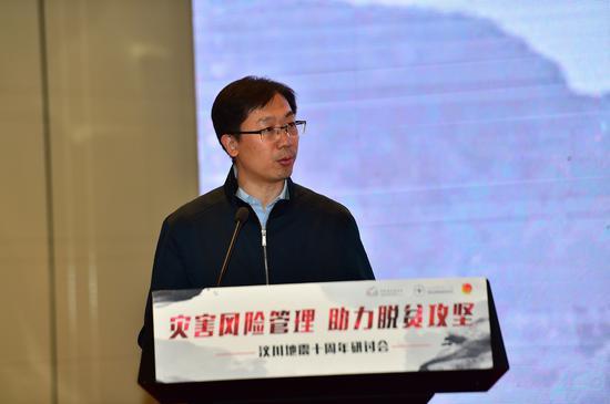 中国扶贫基金会副秘书长王鹏致辞