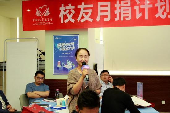 澜沧民族中学张慧老师正在分享