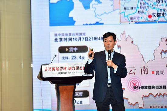 清华大学公共管理学院党委书记、教授彭宗超发表《汶川特大地震十年——中国应急管理体系回顾与前瞻》主旨演讲
