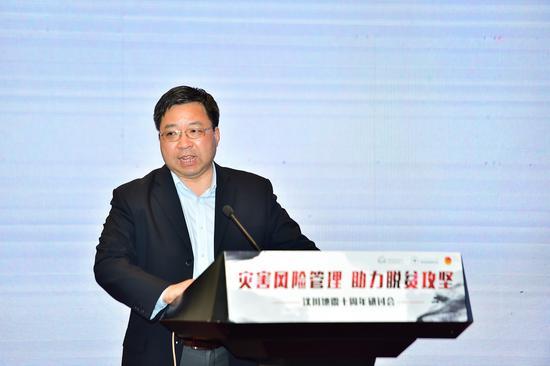 深圳国际公益学院副院长、教授黄浩明发表《发挥社会组织积极作用,推动灾害管理国际合作》主旨演讲