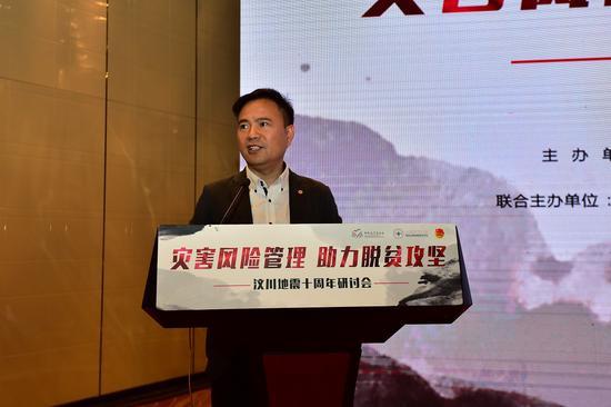 北京师范大学风险治理创新研究中心主任张强作论坛总结