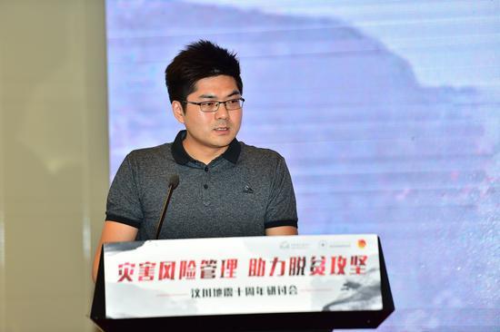共青团四川省委社会联络部副部长符俊杰致辞