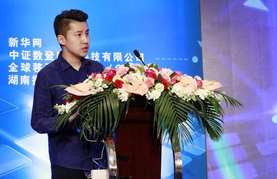 CMGE中手游集团副总裁王晔
