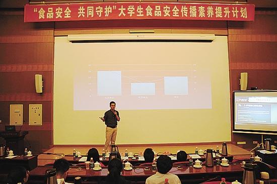 北京大学金子尧在演讲