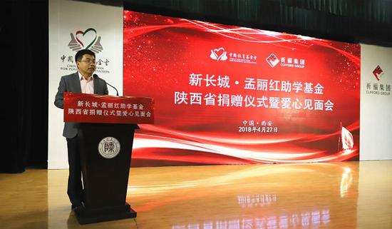中国扶贫基金会常务副秘书长陈红涛先生主持活动并做分享