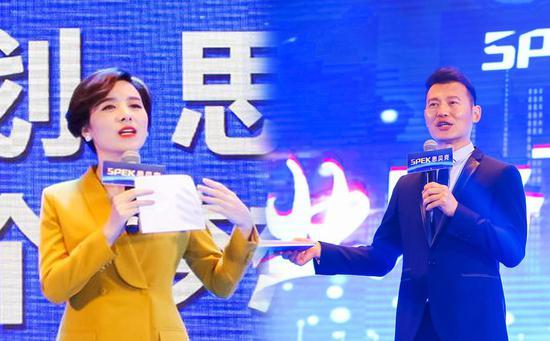 高峰论坛由凤凰卫视主持人胡一虎(右)、深圳卫视主持人庞伟主持