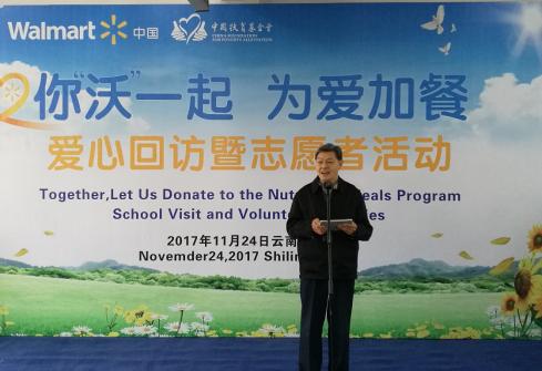 中国扶贫基金会七届理事会副理事长江绍高讲话。