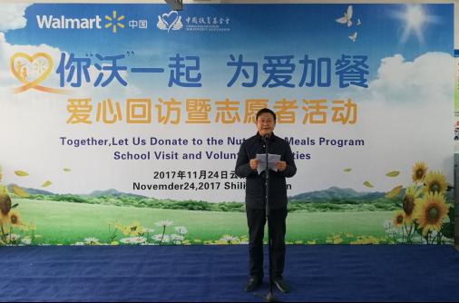 云南省扶贫办党组副书记、副主任、中共德宏州委副书记何汝利讲话。