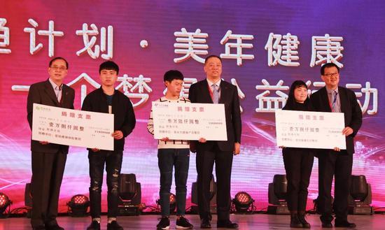 美兆健康医疗集团总裁惠云明(左一)、美年大健康产业集团总裁徐可(右三)、美年健康高级副总裁兼慈铭健康体检集团联席总裁韩圣群(右一)代表企业向学生代表捐赠善款