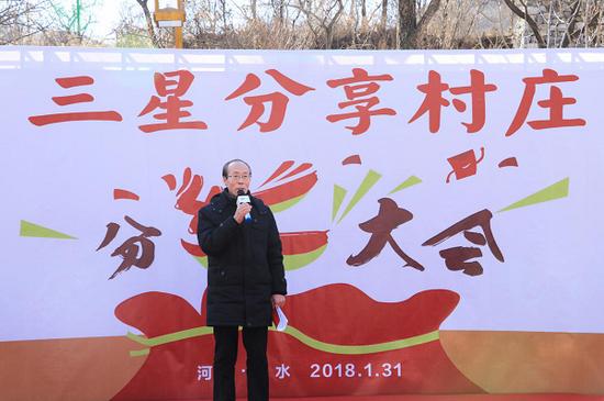中国扶贫基金会郑文凯理事长发言