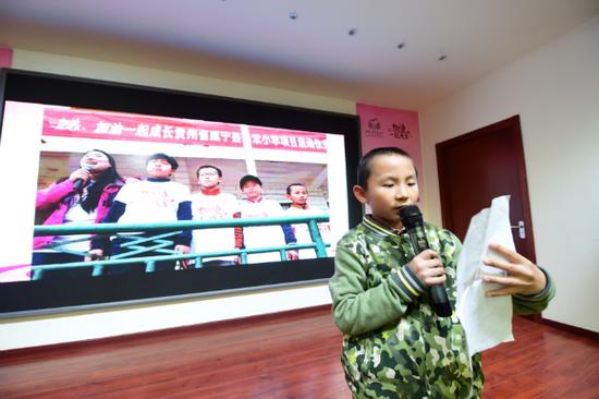 来自天津的月捐人代表高源分享感言