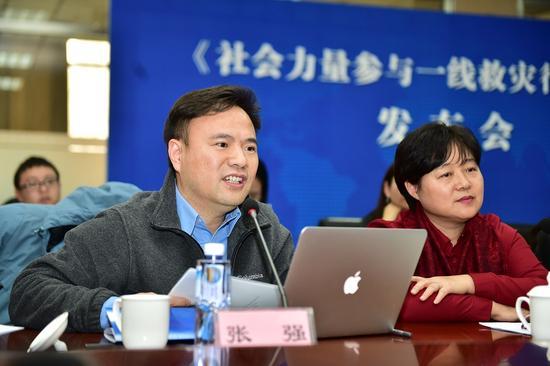 北京师范大学风险治理创新研究中心联席主任张强发言