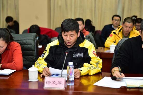 浙江省公羊会公益救援促进会总队长徐立军发言
