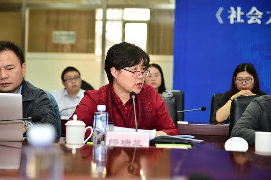 中国社会福利基金会代理秘书长缪瑞兰发言