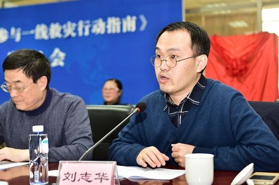 中国扶贫基金会紧急救援部主任助理刘志华作《指南》介绍