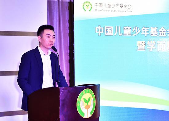 好未来教育集团总裁白云峰致辞