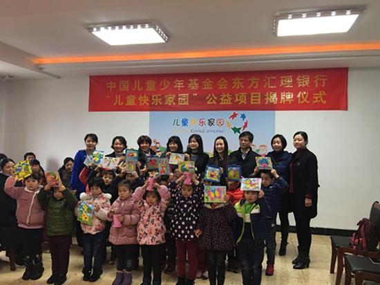 苏州市政府妇儿工委、吴中区妇联、金庭镇妇联、东方汇理银行(中国)有限公司代表与孩子们合影